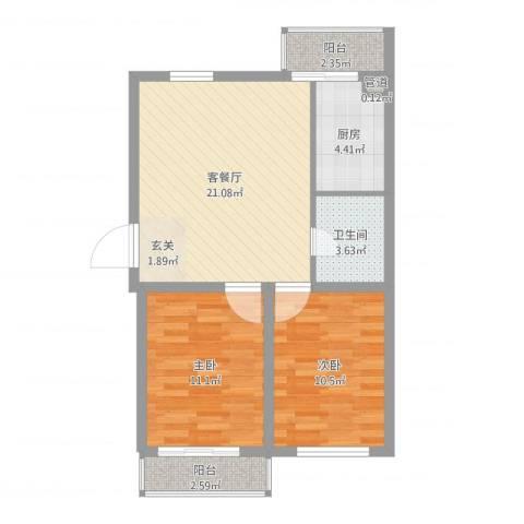 银城花园2室2厅1卫1厨70.00㎡户型图