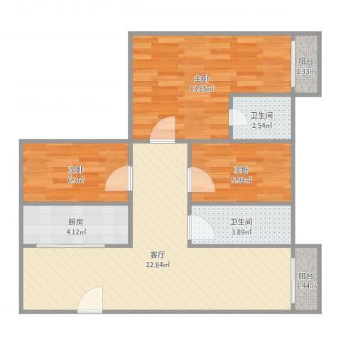 二城心作3室1厅2卫1厨78.00㎡户型图