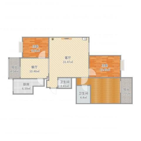 西瑞北国之春2室2厅3卫1厨128.00㎡户型图
