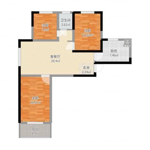 贵熙园3室2厅1卫1厨101.00㎡户型图