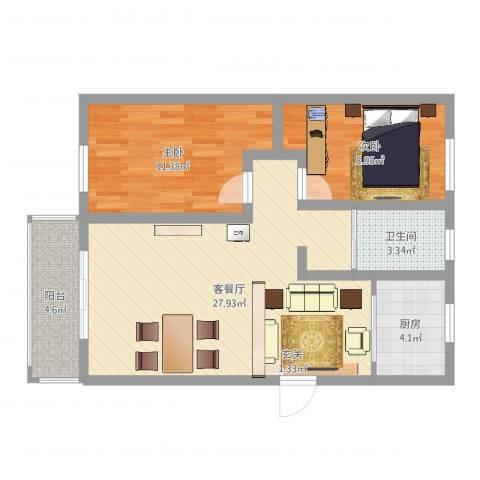 环宇・世纪城二期2室2厅1卫1厨75.00㎡户型图