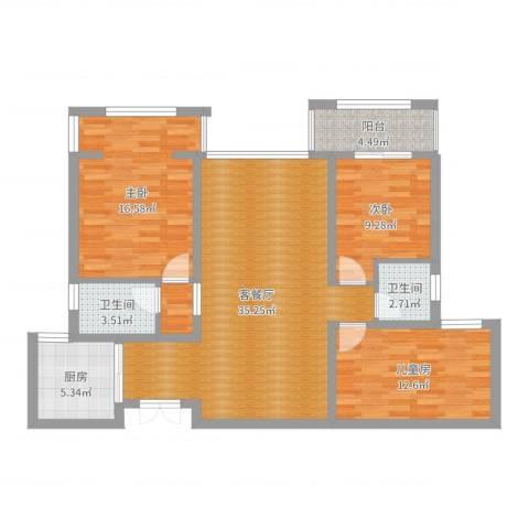 八方小区3室2厅3卫1厨114.00㎡户型图
