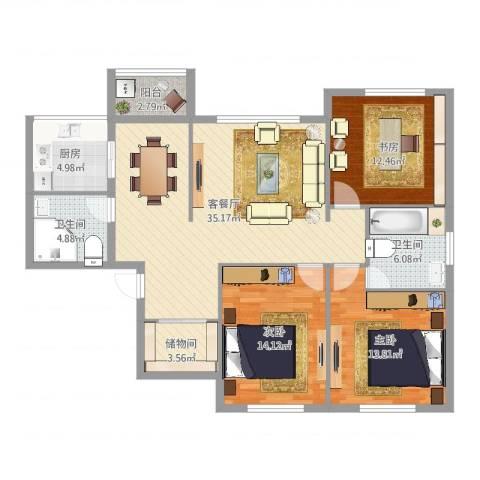 海光新都3室2厅2卫1厨122.00㎡户型图