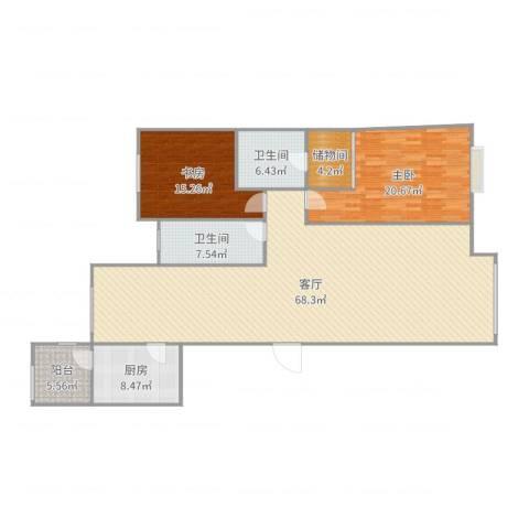 哈尔滨星光耀广场2室1厅2卫1厨171.00㎡户型图