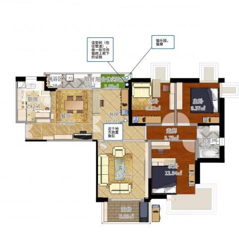 光大花园榕岸4室2厅1卫1厨120.00㎡户型图