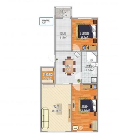 信恒现代城2室2厅1卫1厨76.00㎡户型图