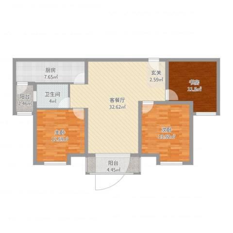 中海曲江碧林湾3室2厅1卫1厨111.00㎡户型图