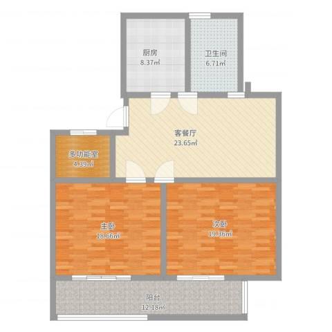 西欧名邸2室2厅1卫1厨133.00㎡户型图
