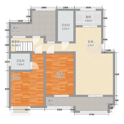 国际华城2室2厅2卫1厨150.00㎡户型图