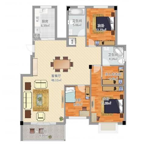 明仕丽庭3室2厅2卫1厨139.00㎡户型图