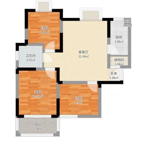 铂爵公馆3室2厅1卫1厨76.00㎡户型图