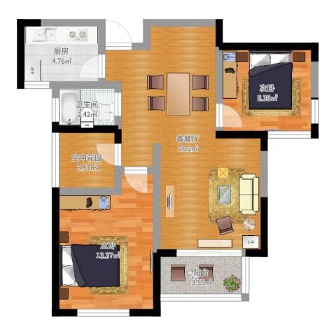 圣联梦溪小镇2室2厅1卫1厨78.00㎡户型图