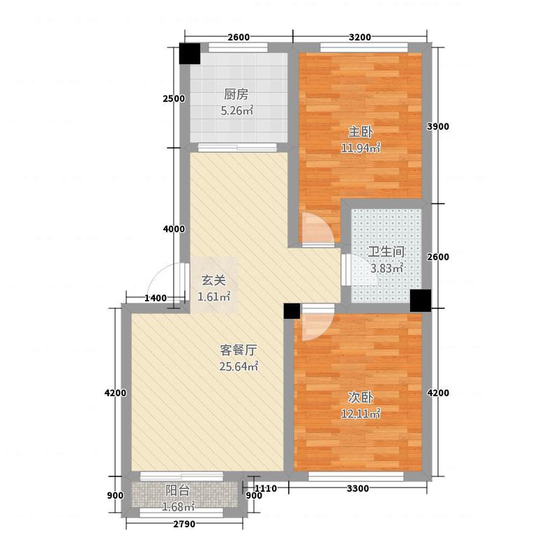 红石郡2283.20㎡DA户型2室2厅1卫1厨
