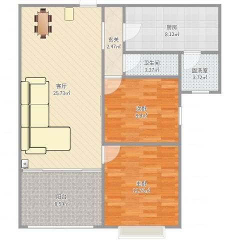 恒大名都2室3厅1卫1厨89.00㎡户型图
