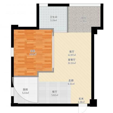 幸福逸家1室2厅1卫1厨71.00㎡户型图