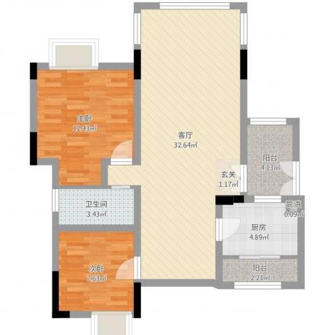 复地山与城2室1厅1卫1厨84.00㎡户型图