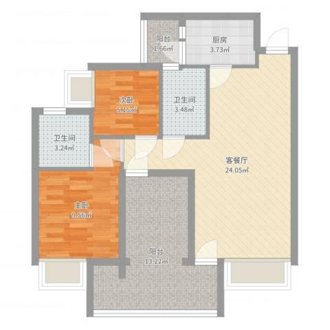 领地海纳天河花园2室2厅2卫1厨80.00㎡户型图