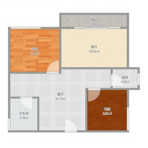 盛世江南2室2厅1卫1厨66.00㎡户型图