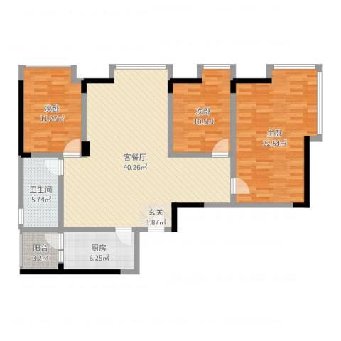 加佳苑3室2厅1卫1厨125.00㎡户型图