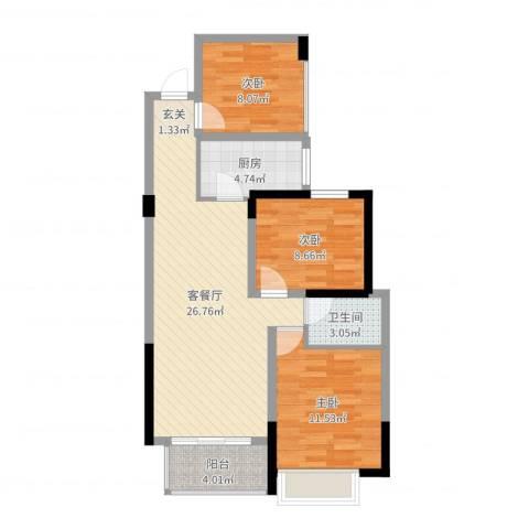 南湖学府3室2厅1卫1厨84.00㎡户型图