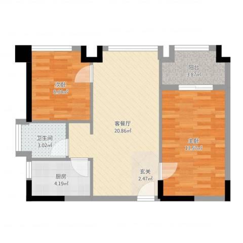 招商金山谷2室2厅1卫1厨67.00㎡户型图