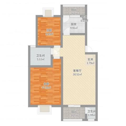 美景园2室2厅2卫1厨94.00㎡户型图