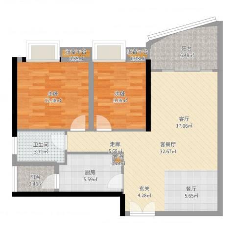理想蓝堡国际花园2室2厅1卫1厨92.00㎡户型图