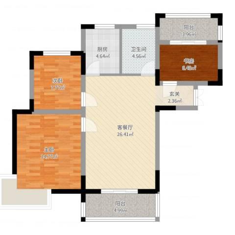 置诚公馆3室2厅1卫1厨92.00㎡户型图
