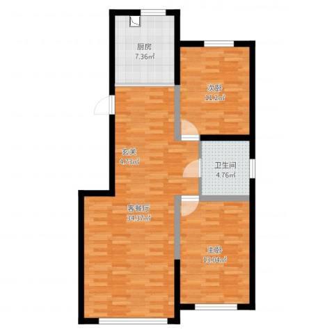 景康名苑2室2厅1卫1厨88.00㎡户型图