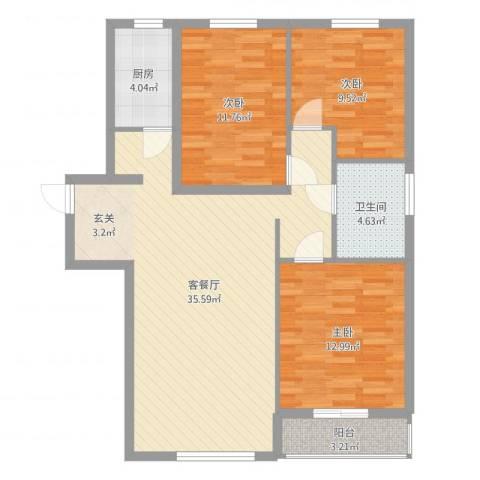 鼎晟国际3室2厅1卫1厨102.00㎡户型图