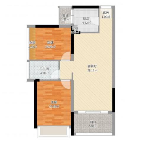 上东国际二期2室2厅1卫1厨83.00㎡户型图