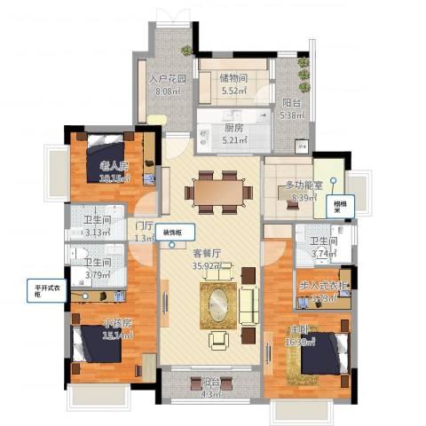 世纪城国际公馆 四期2室2厅3卫1厨161.00㎡户型图