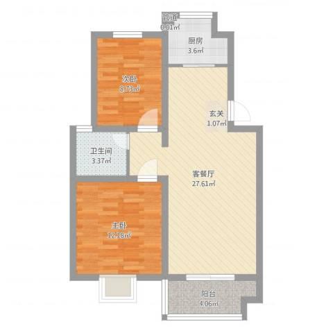 海上印象2室2厅1卫1厨74.00㎡户型图