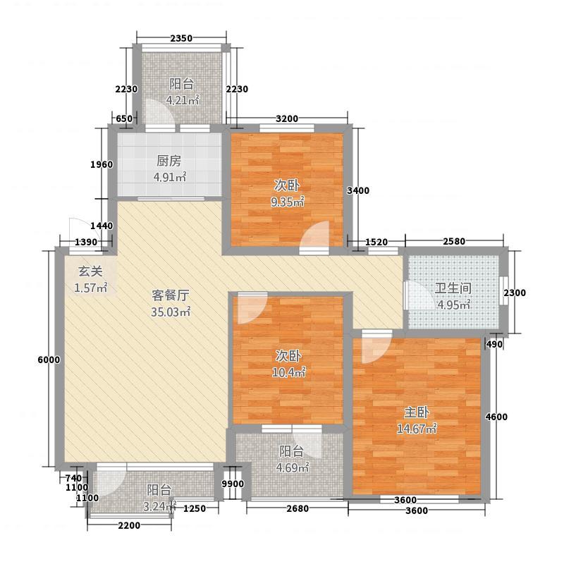 红石郡63214.20㎡YB6户型3室2厅1卫1厨
