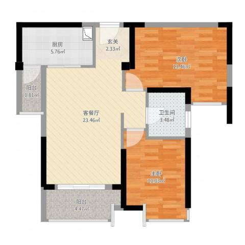 海伦春天2室2厅1卫1厨78.00㎡户型图