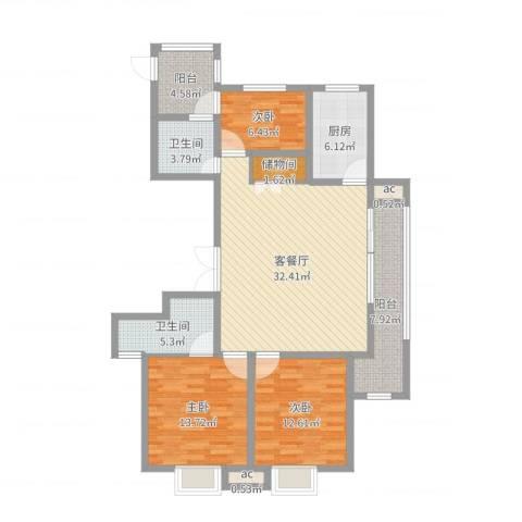九龙华府3室2厅2卫1厨139.00㎡户型图