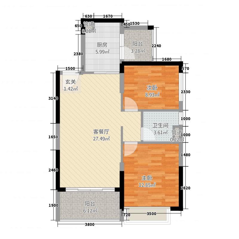 恒大城17238.22㎡17号楼02/03户型2室1厅1卫1厨