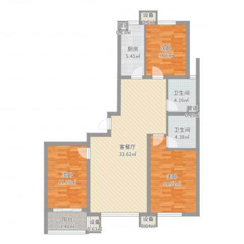 佰瑞廷3室2厅2卫1厨112.00㎡户型图