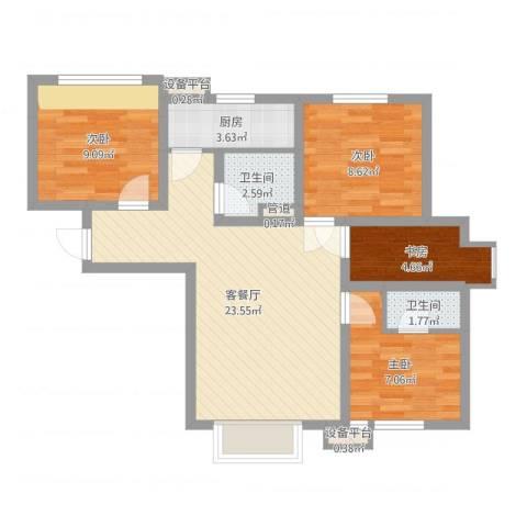 长春明珠4室2厅2卫1厨77.00㎡户型图