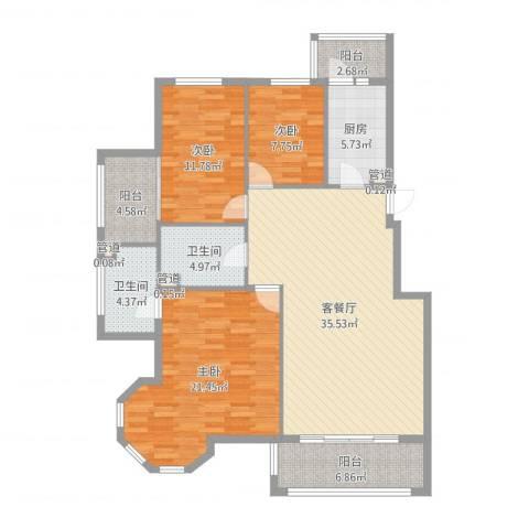 漫步巴黎3室2厅2卫1厨133.00㎡户型图