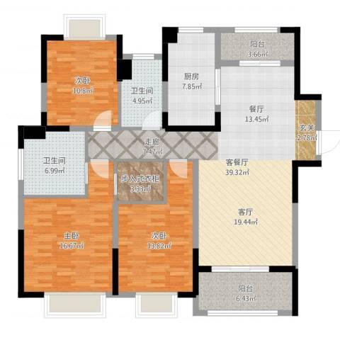 中海寰宇天下3室2厅2卫1厨142.00㎡户型图