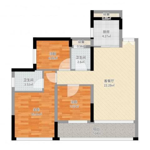 汇银城市花园3室2厅4卫1厨86.00㎡户型图