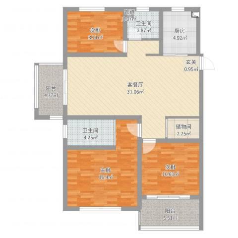 宏基・阳光尚城3室2厅2卫1厨113.00㎡户型图