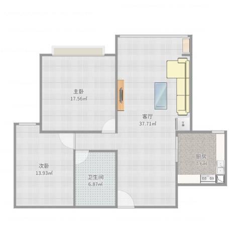 宝丰绿洲2室1厅1卫1厨105.00㎡户型图