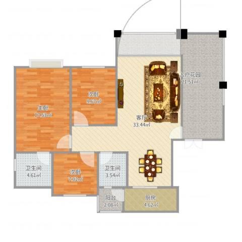 碧阳国际城3室1厅3卫1厨130.00㎡户型图