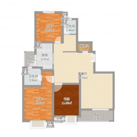 绿地海珀璞晖3室2厅2卫1厨124.00㎡户型图