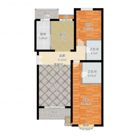 城南嘉园2室2厅2卫1厨123.00㎡户型图