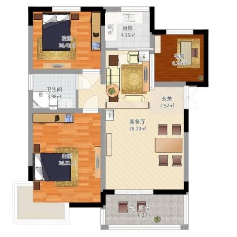 置诚公馆3室2厅1卫1厨95.00㎡户型图
