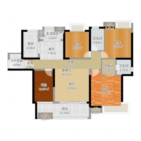 港航华庭2室2厅2卫1厨130.36㎡户型图