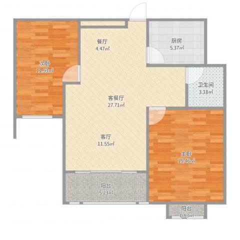 西苑华府A2室2厅1卫1厨88.00㎡户型图